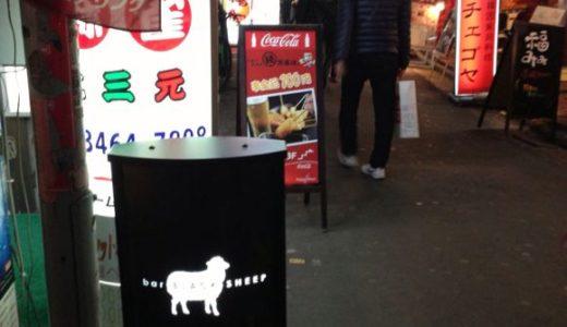 柴犬バー:客の気配を察知した柴犬が出迎えてくれるバーがあるだと…けしからん!