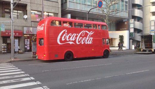 コカ・コーラのロンドンバスを貸し切って都心を回る。