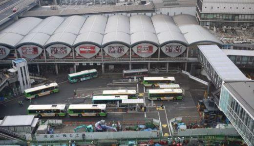 東急東横線渋谷駅ホームが最終日を迎える