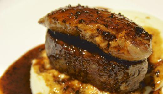 俺のフレンチ・イタリアンが青山Aoにオープン。牛フィレ、オマール海老一匹丸ごと食べて一人4000円!
