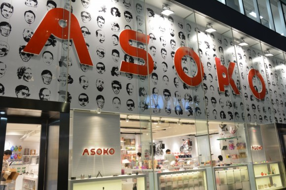 ASOKO原宿店の外観