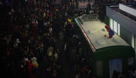渋谷スクランブル交差点を封鎖せよ!駅前は立ち入り規制に。DJポリスも来ません