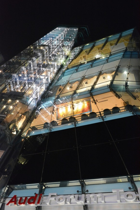Audi forum tokyo 閉館