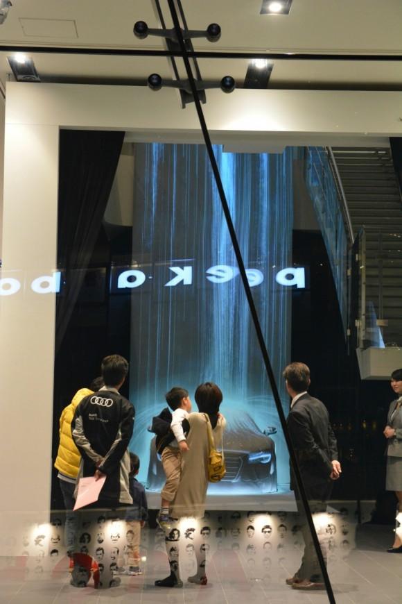 Audi Forum Tokyoのプロジェクションマッピング