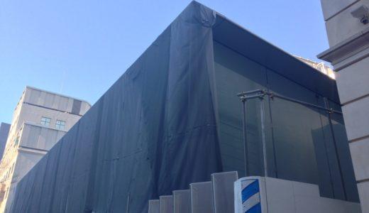 AppleStore表参道の外観がチラッと見えたので