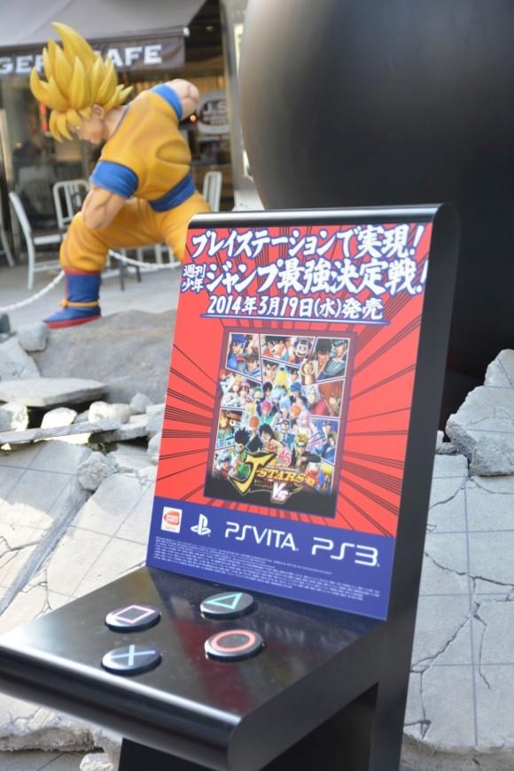 ゲームの宣伝