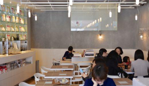 """COUTUME(クチューム)""""いま一番美味しいコーヒーが飲めるカフェ""""がパリから上陸"""