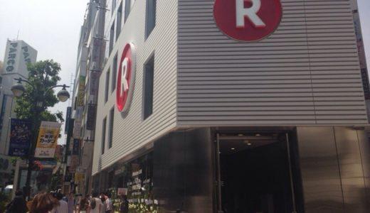 渋谷公園通りに楽天カフェがオープン