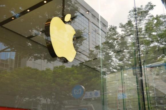 AppleStore表参道のロゴ