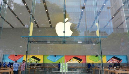 AppleStore表参道の外観が現れる