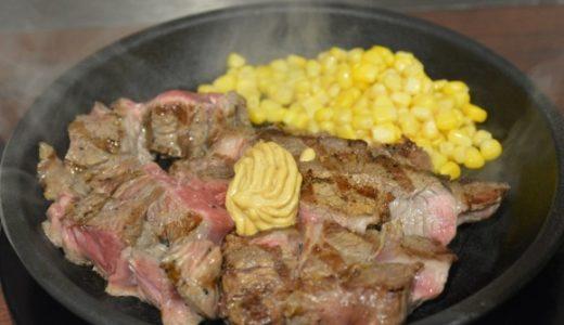 いきなりステーキ渋谷桜丘店「300g以上が基本!薄い肉は旨みが逃げます!」